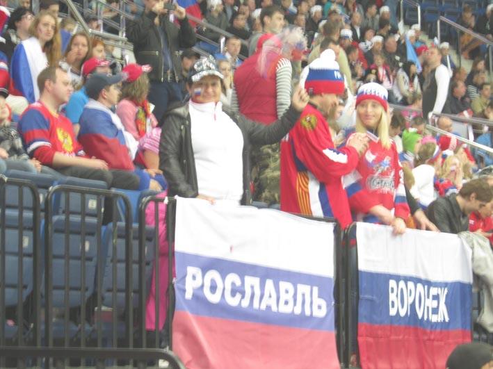 Болеем за Россию